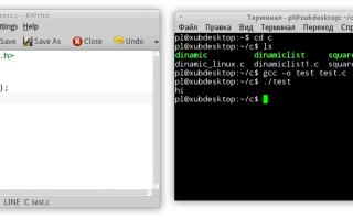 Обучение языку программирования c с нуля