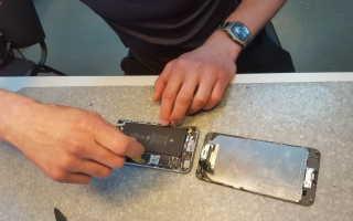 Курсы ремонт телефонов москва