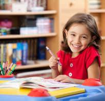 Обучение для детей 5 лет