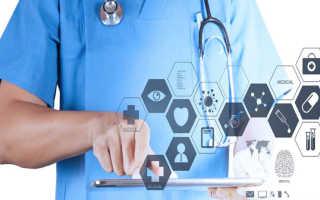 Обучение по организации здравоохранения и общественное здоровье