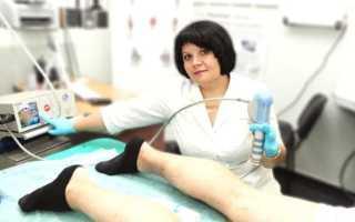 Врач физиотерапевт обучение