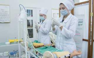Онлайн обучение медицинских сестер