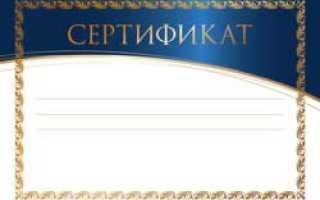 Обучение аппаратному маникюру в москве цены