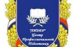 Обучение этикету в москве