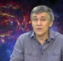 Бесплатные курсы по астрономии