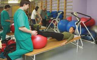 Врач спортивной медицины обучение