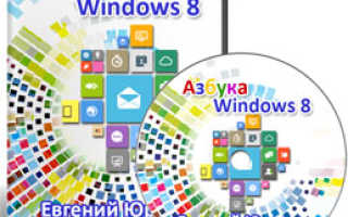 Azbuka7 ru обучающие курсы бесплатно