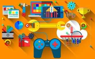Курсы компьютерных игр