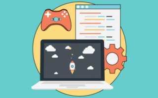 Курсы по программированию игр