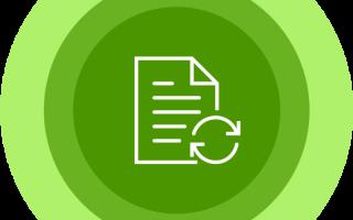 Курсы 1с электронный документооборот