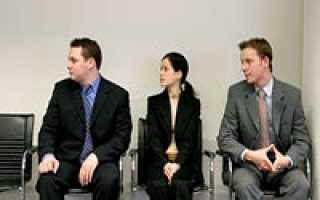 Вопросы для менеджера по персоналу