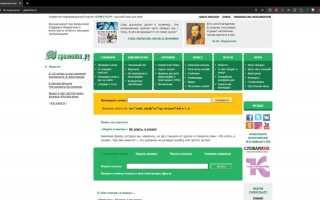Русский язык пунктуация тренажер онлайн