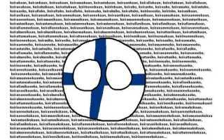 Финский за 7 уроков