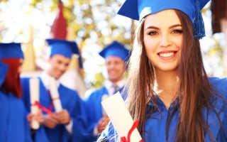 Американские университеты для русских с бесплатным обучением