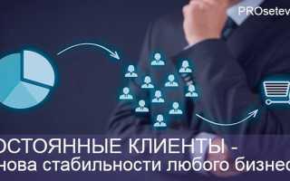 Где брать людей для сетевого маркетинга