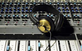 Уроки звукорежиссуры видео