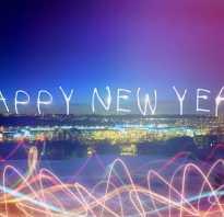 Танец флэшмоб видео на новый год