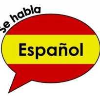Испанский с нуля 10 урок