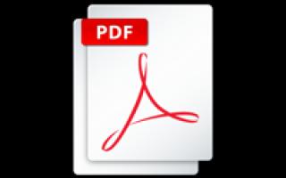 Дистанционное обучение графическому дизайну