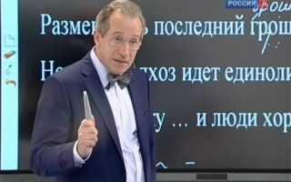 Уроки русского языка на канале культура