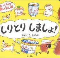 Игры для изучения японского языка онлайн