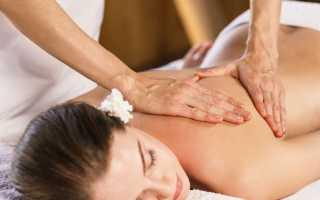 Спа массаж обучение