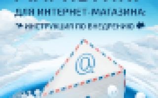 E mail маркетинг курсы