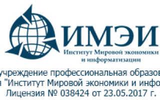 Обучение на машиниста башенного крана в москве