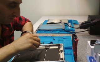 Курсы сервисных центров по ремонту мобильных устройств