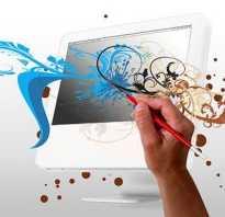 Веб дизайн дистанционное обучение
