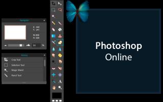 Школа фотошопа онлайн бесплатно