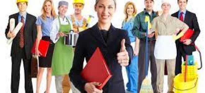 Профессии с обучением на рабочем месте