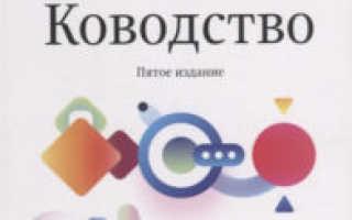 Юзабилити сайта книги