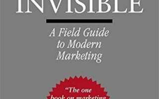 Маркетинг услуг книги