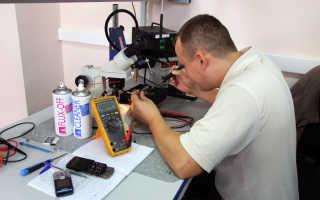 Курсы ремонта мобильных телефонов в москве