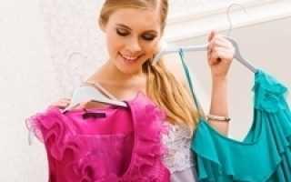 Стилистика одежды обучение