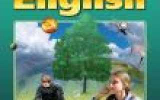 Курсы английского языка 8 класс