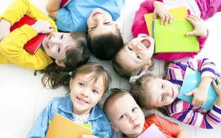 Обучение в школе первый класс