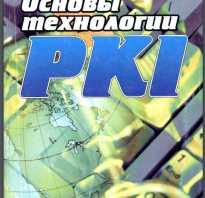 Книги для начинающего хакера
