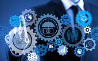 Моделирование бизнес процессов курсы