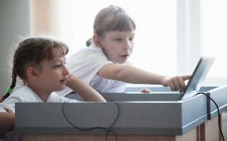 Дистанционное обучение для школьников бесплатно