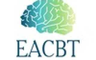 Когнитивно поведенческая терапия дистанционное обучение