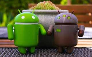 Разработка приложений под android базовый курс