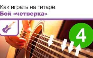 Как поменять струны на гитаре классической видео