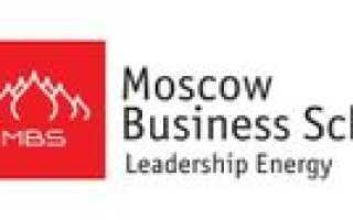 Маркетинг и реклама обучение в москве