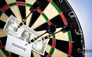 Обучение профессии маркетолог
