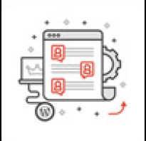 Веб аналитика обучение бесплатно