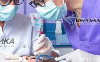 Ассистент стоматолога обучение без медицинского образования