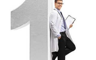 Сайт обучения врачей