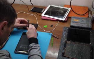 Курсы ремонт телефонов ноутбуков смартфонов